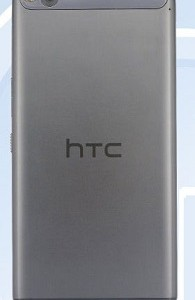 Give Useful Tips About 5.5-Inch HTC One X9 To You