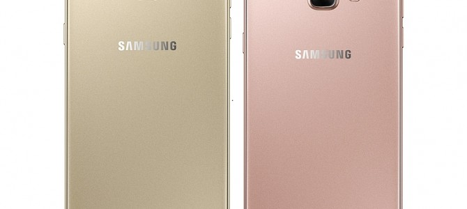 Today In India Samsung Galaxy A7 And Galaxy A5 Launched