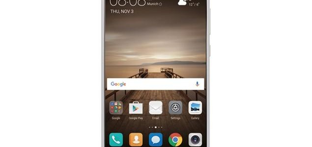 The Introduction of Huawei Mate 9