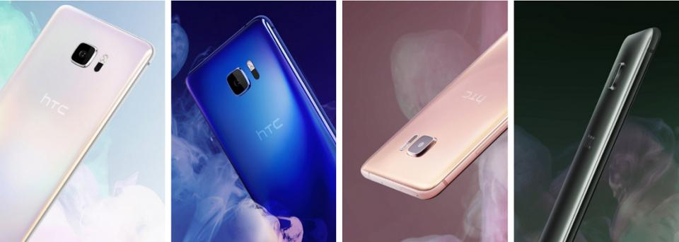 The HTC U Ultra comes in four colors, and they all have weird cute names a la the Google Pixel, like Brilliant Black and Cosmetic Pink