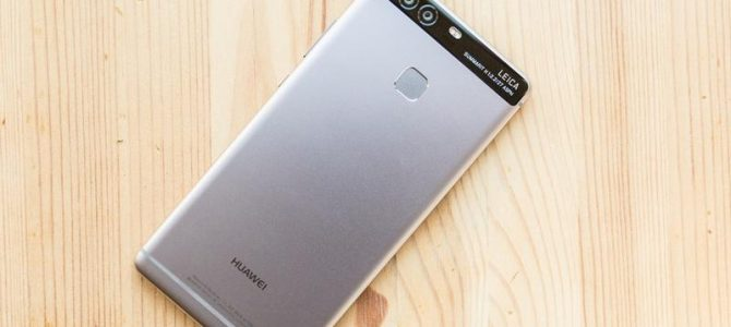 Huawei P10 UK release date, design, features, spec and software rumours