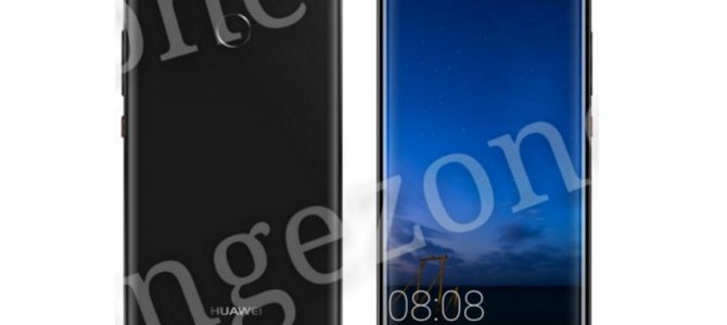 Huawei Sends Press Invites For Its MWC 2017 Event, P10 And P10 Plus Launch Inching Closer